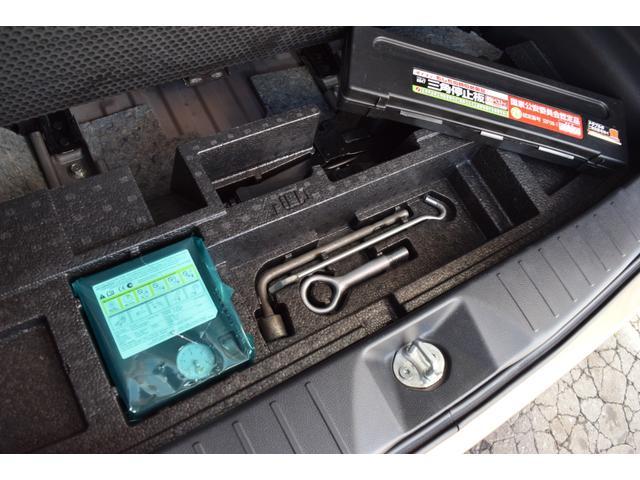 X Vセレクション+セーフティII 4WD スマートキー アイドリングストップ 衝突被害軽減ブレーキ HID メモリーナビ ワンセグ バックカメラ ドライブレコーダー(37枚目)