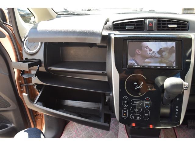 X Vセレクション+セーフティII 4WD スマートキー アイドリングストップ 衝突被害軽減ブレーキ HID メモリーナビ ワンセグ バックカメラ ドライブレコーダー(42枚目)