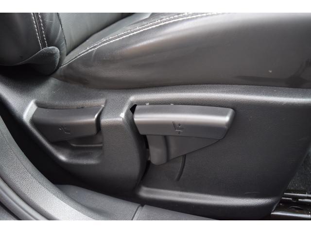 20G FOURアーバンブラックレザー 4WD メモリーナビ バックカメラ サイドカメラ DVD再生 シートヒーター サンルーフ 革シート HID オートライト(18枚目)