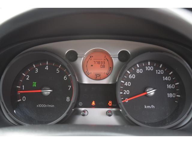 20G FOURアーバンブラックレザー 4WD メモリーナビ バックカメラ サイドカメラ DVD再生 シートヒーター サンルーフ 革シート HID オートライト(25枚目)
