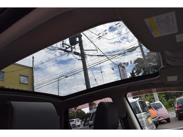 20G FOURアーバンブラックレザー 4WD メモリーナビ バックカメラ サイドカメラ DVD再生 シートヒーター サンルーフ 革シート HID オートライト(28枚目)