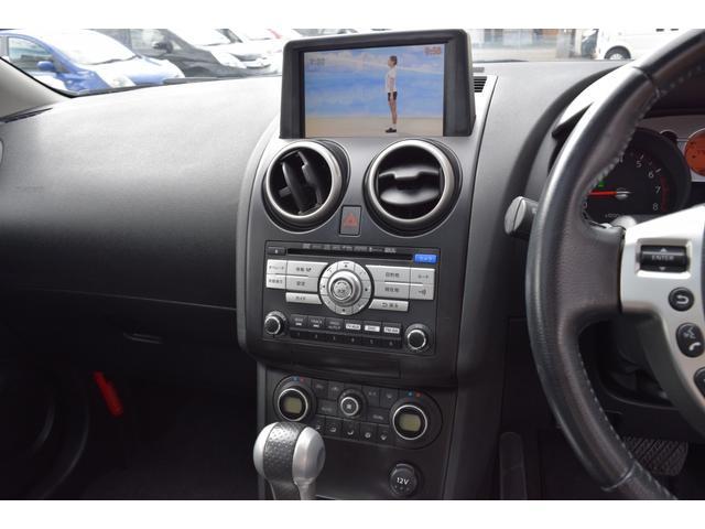 20G FOURアーバンブラックレザー 4WD メモリーナビ バックカメラ サイドカメラ DVD再生 シートヒーター サンルーフ 革シート HID オートライト(29枚目)