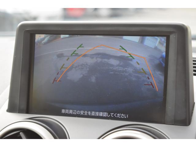 20G FOURアーバンブラックレザー 4WD メモリーナビ バックカメラ サイドカメラ DVD再生 シートヒーター サンルーフ 革シート HID オートライト(30枚目)