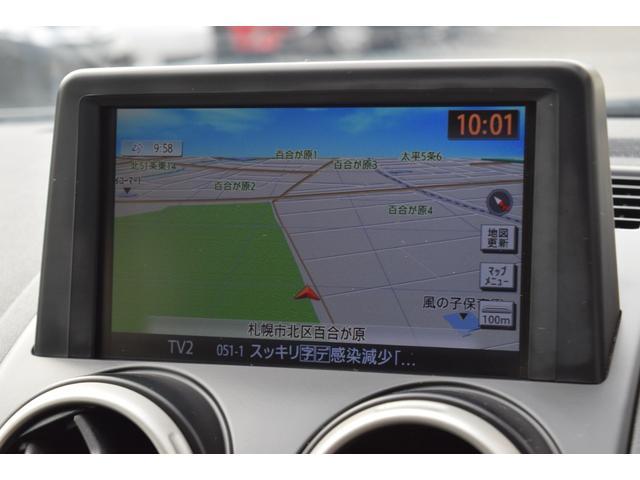 20G FOURアーバンブラックレザー 4WD メモリーナビ バックカメラ サイドカメラ DVD再生 シートヒーター サンルーフ 革シート HID オートライト(32枚目)