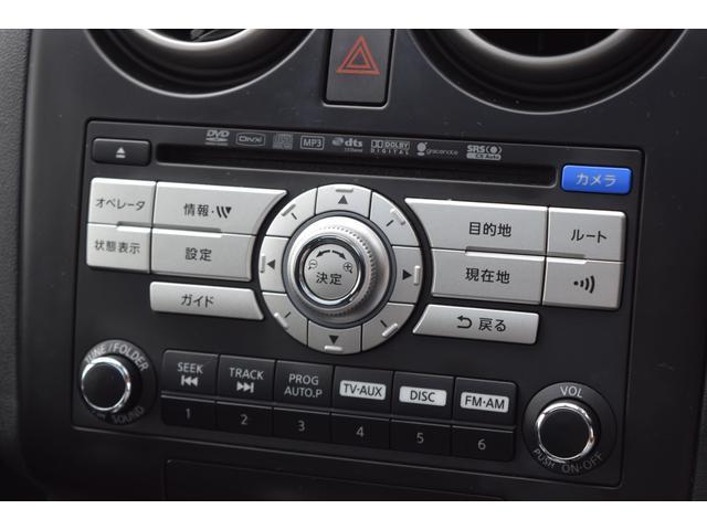 20G FOURアーバンブラックレザー 4WD メモリーナビ バックカメラ サイドカメラ DVD再生 シートヒーター サンルーフ 革シート HID オートライト(33枚目)
