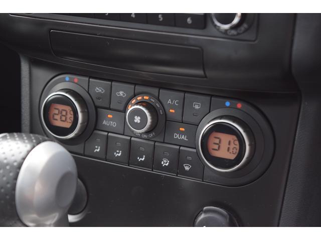 20G FOURアーバンブラックレザー 4WD メモリーナビ バックカメラ サイドカメラ DVD再生 シートヒーター サンルーフ 革シート HID オートライト(34枚目)