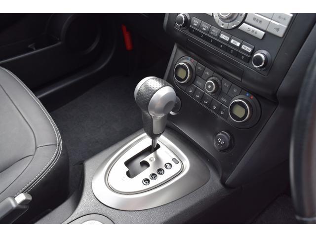 20G FOURアーバンブラックレザー 4WD メモリーナビ バックカメラ サイドカメラ DVD再生 シートヒーター サンルーフ 革シート HID オートライト(35枚目)