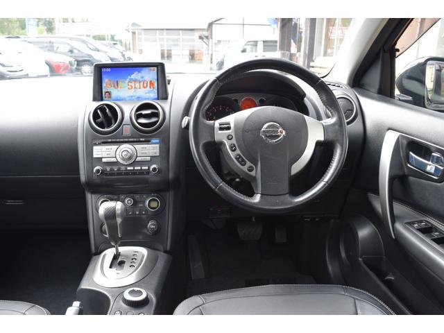 20G FOURアーバンブラックレザー 4WD メモリーナビ バックカメラ サイドカメラ DVD再生 シートヒーター サンルーフ 革シート HID オートライト(38枚目)