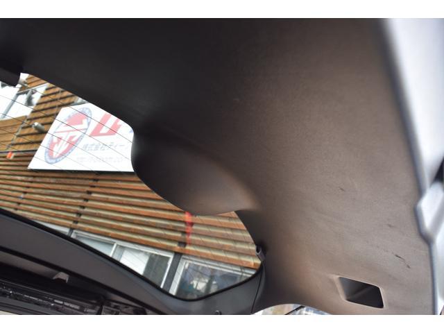 20G FOURアーバンブラックレザー 4WD メモリーナビ バックカメラ サイドカメラ DVD再生 シートヒーター サンルーフ 革シート HID オートライト(41枚目)