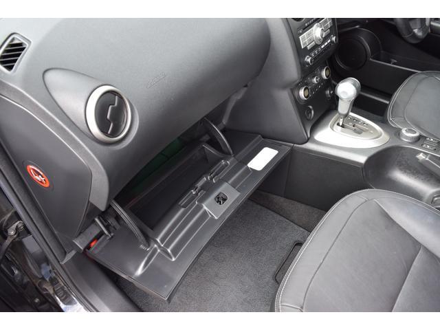 20G FOURアーバンブラックレザー 4WD メモリーナビ バックカメラ サイドカメラ DVD再生 シートヒーター サンルーフ 革シート HID オートライト(43枚目)