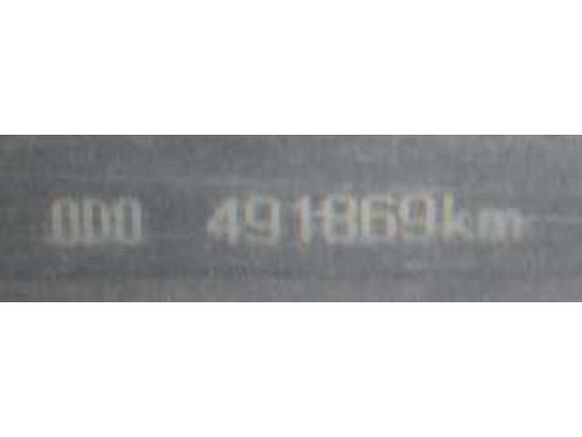 増トン車・4段 ラジコン Fin 7500D(10枚目)