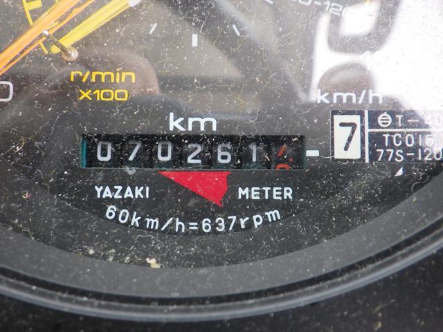 「その他」「いすゞ」「その他」「北海道」の中古車14