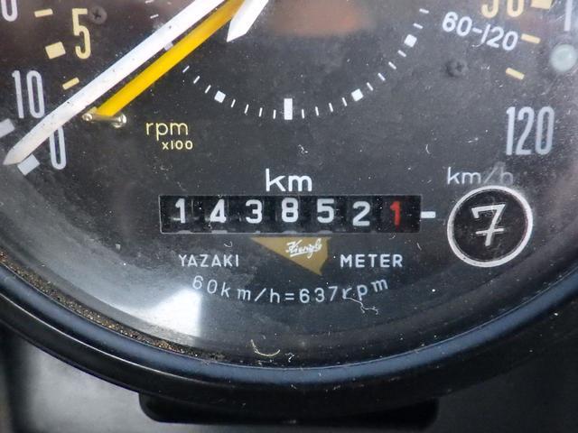 「その他」「UDトラックス」「トラック」「北海道」の中古車16
