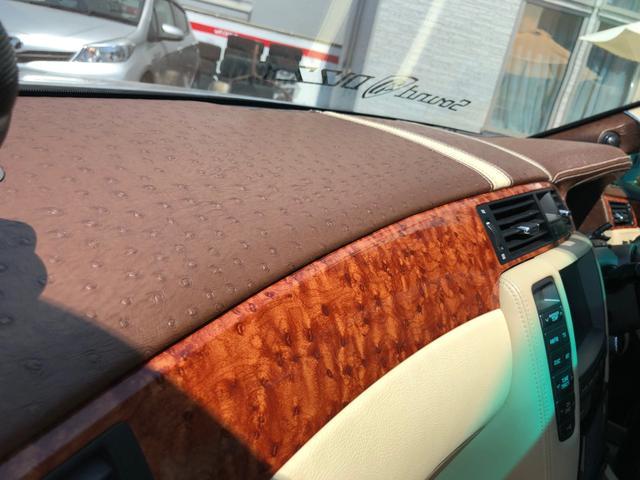 「トヨタ」「クラウン」「セダン」「北海道」の中古車40