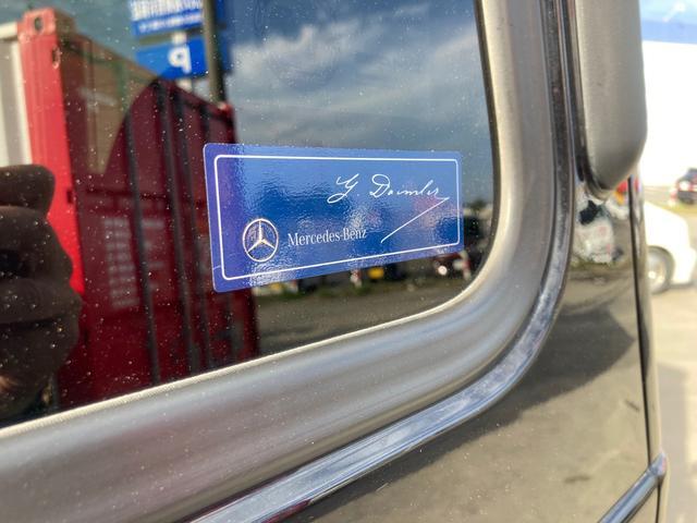 「メルセデスベンツ」「Gクラス」「SUV・クロカン」「北海道」の中古車20