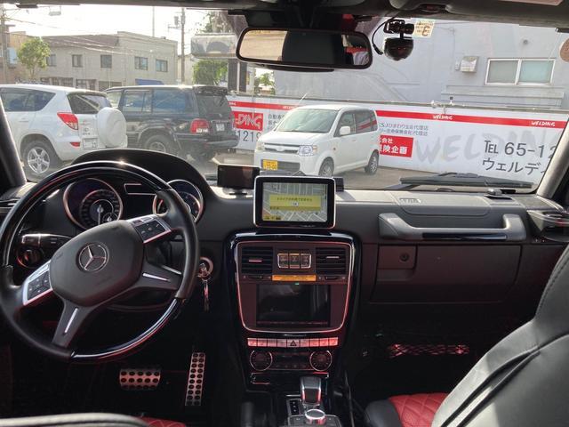 「メルセデスベンツ」「Gクラス」「SUV・クロカン」「北海道」の中古車23
