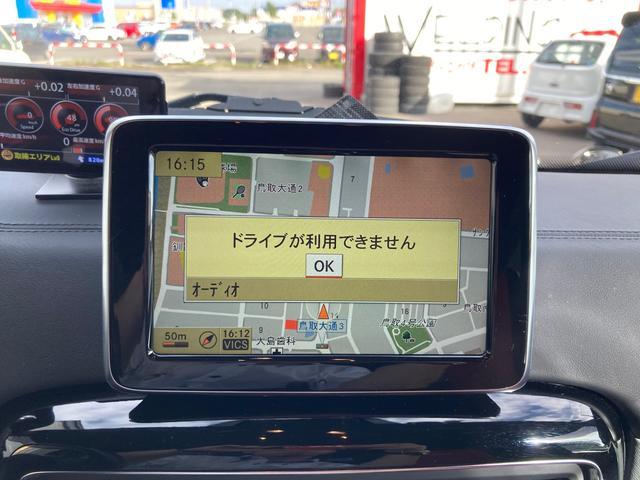 「メルセデスベンツ」「Gクラス」「SUV・クロカン」「北海道」の中古車28