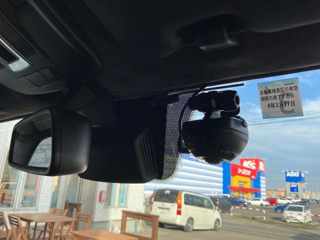 「メルセデスベンツ」「Gクラス」「SUV・クロカン」「北海道」の中古車47
