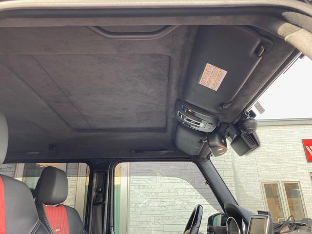 「メルセデスベンツ」「Gクラス」「SUV・クロカン」「北海道」の中古車49