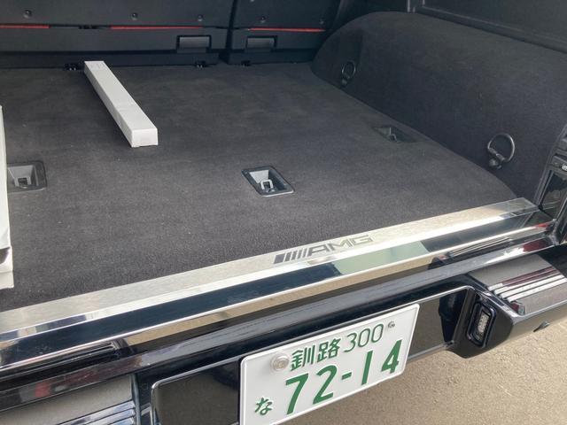 「メルセデスベンツ」「Gクラス」「SUV・クロカン」「北海道」の中古車68