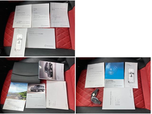 「メルセデスベンツ」「Gクラス」「SUV・クロカン」「北海道」の中古車79