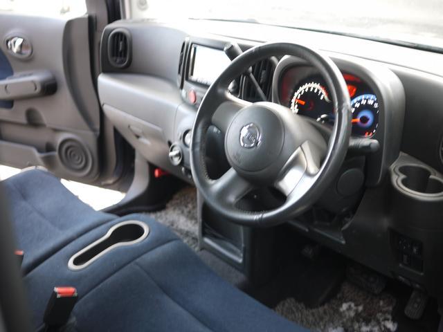 15X FOUR インディゴセレクション 4WD HDDナビ(6枚目)