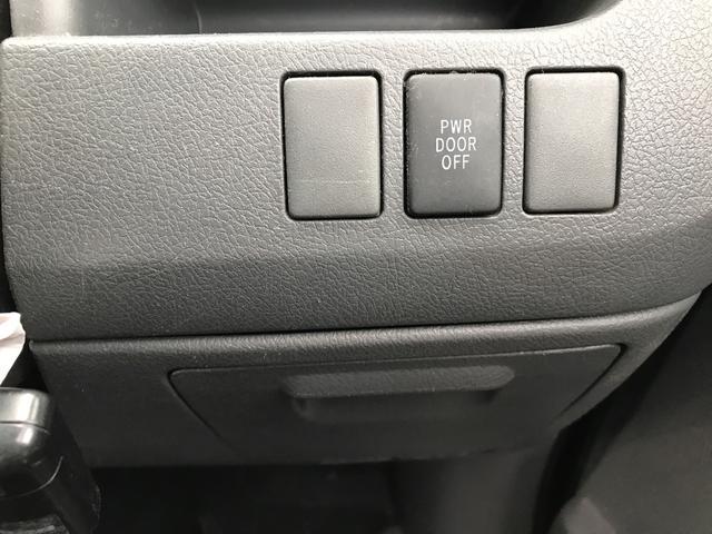 S 4WD パワースライドドア ナビ バックカメラ(6枚目)
