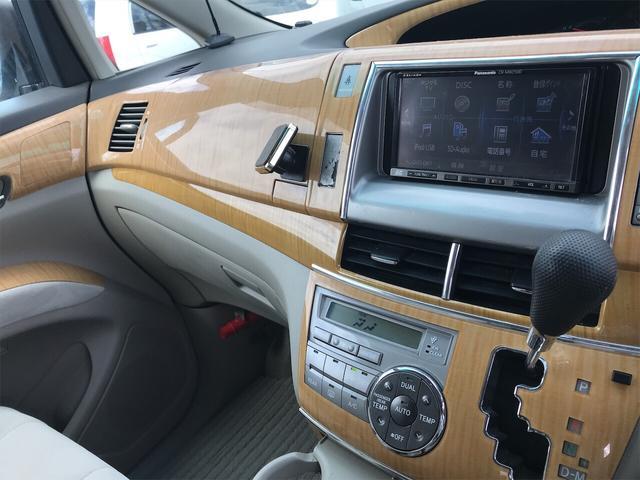 4WD 両側スライドドア ナビ バックカメラ AW ETC(9枚目)