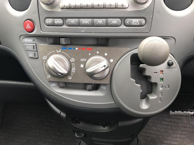 「トヨタ」「シエンタ」「ミニバン・ワンボックス」「北海道」の中古車13