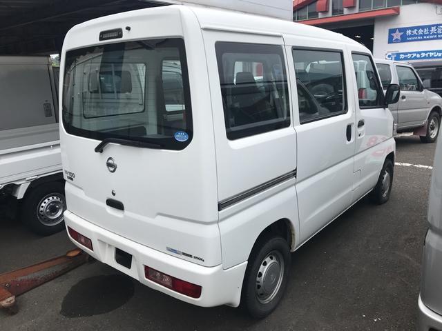 「日産」「NV100クリッパーバン」「軽自動車」「北海道」の中古車3
