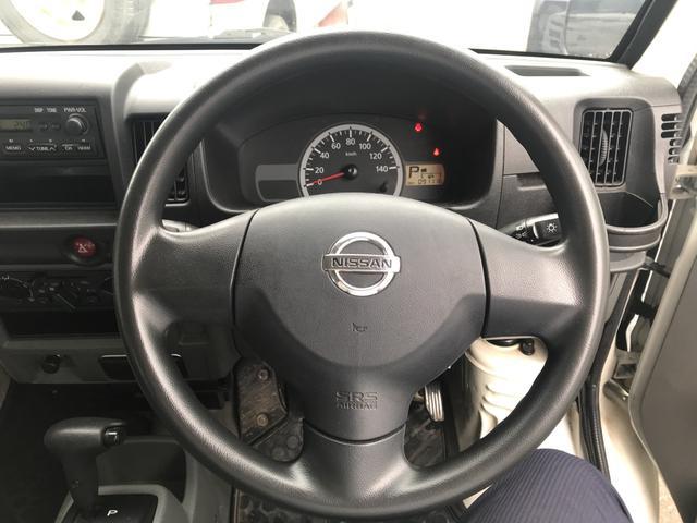 「日産」「NV100クリッパーバン」「軽自動車」「北海道」の中古車7
