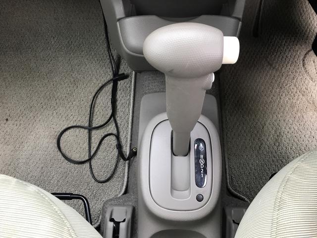 14c-four 4WD ナビ ETC AT オーディオ付(14枚目)