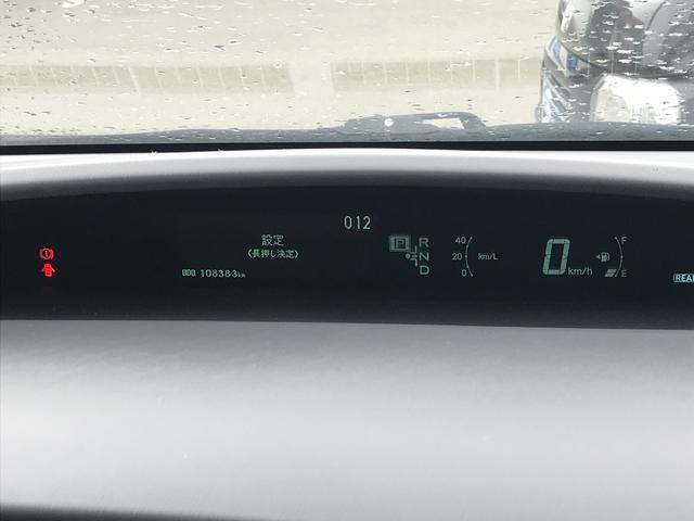 S LEDエディション  スマートキープッシュスタート HV(10枚目)