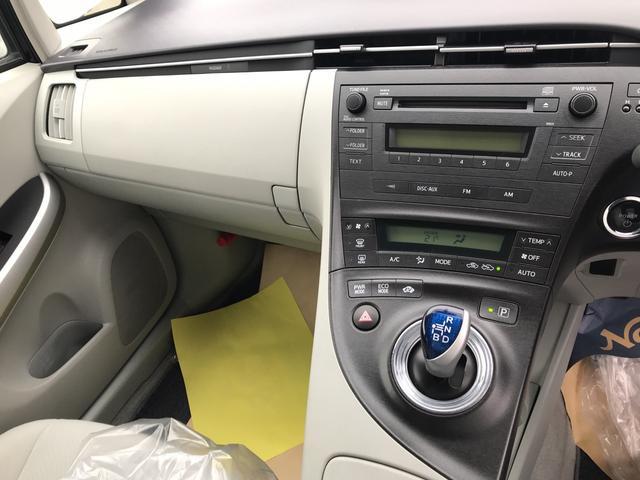 「トヨタ」「プリウス」「セダン」「北海道」の中古車11