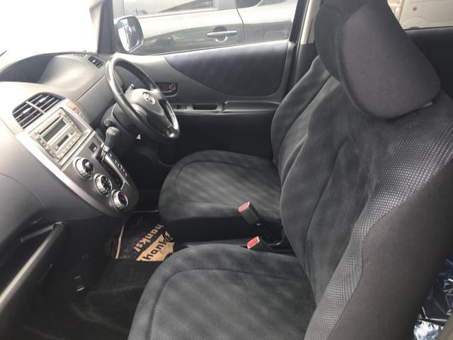 「トヨタ」「ラクティス」「ミニバン・ワンボックス」「北海道」の中古車17