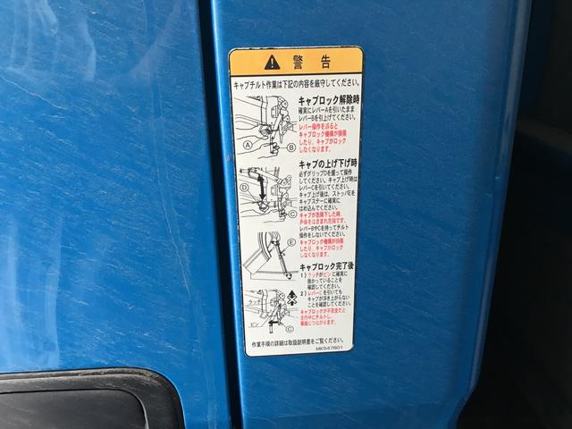 2tトラック 高床ロング AC MT PW エアバッグ(19枚目)