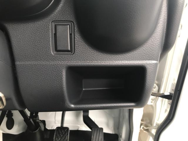 「スズキ」「キャリイトラック」「トラック」「北海道」の中古車10