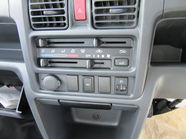 KCスペシャル 4WD ABS(5枚目)