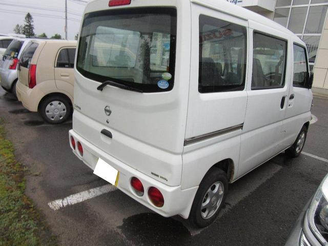 「日産」「クリッパーバン」「軽自動車」「北海道」の中古車3
