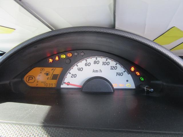 「三菱」「トッポ」「コンパクトカー」「北海道」の中古車11