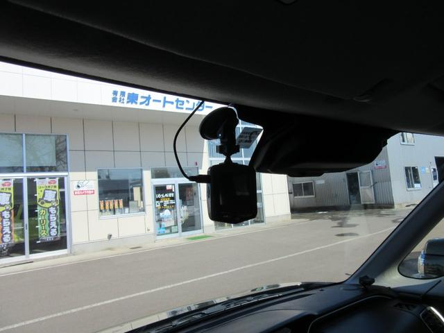 「スズキ」「ソリオ」「ミニバン・ワンボックス」「北海道」の中古車15
