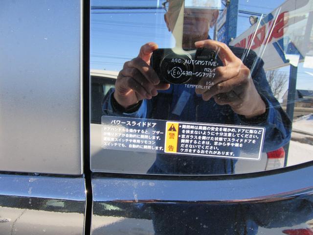 「スズキ」「ソリオ」「ミニバン・ワンボックス」「北海道」の中古車17
