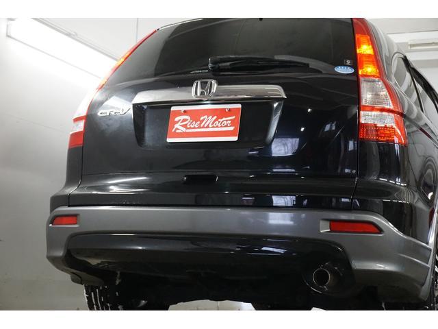 ホンダ CR-V ZX 4WD・黒革・サンルーフ・HDDナビ・本州仕入・寒冷地