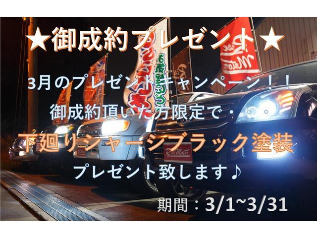 マツダ アクセラスポーツ 20E 4WD・本州仕入・寒冷地・17AW・ナビ&Bカメラ