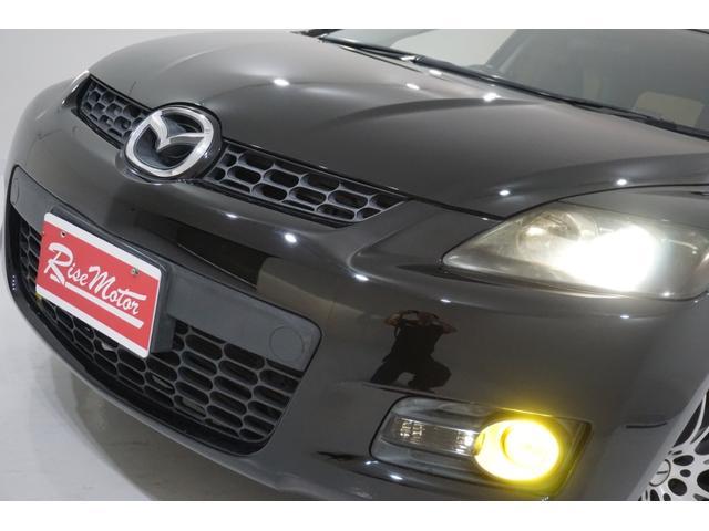 クルージングPKG4WD・寒冷地・本州仕入・RAYS20AW(17枚目)