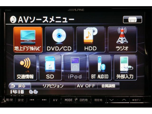 XD Lパケ・4WD・寒冷地・本州仕入・デカナビ・ローダウン(14枚目)