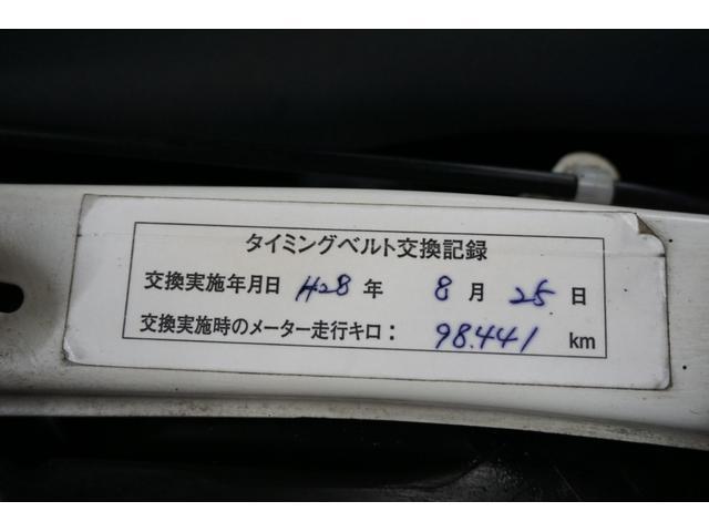 25i-SアルカンターラSE・4WD・Tベル交換済み・外SD(5枚目)