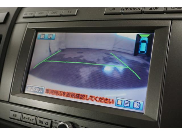 23CスポーティPKG・4WD・寒冷地・本州仕入・フリップM(10枚目)