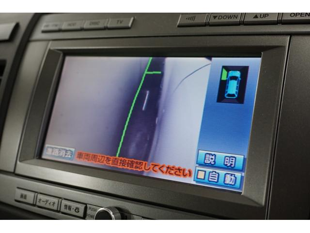 23CスポーティPKG・4WD・寒冷地・本州仕入・フリップM(11枚目)