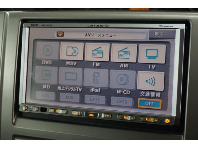 「日産」「エクストレイル」「SUV・クロカン」「北海道」の中古車44